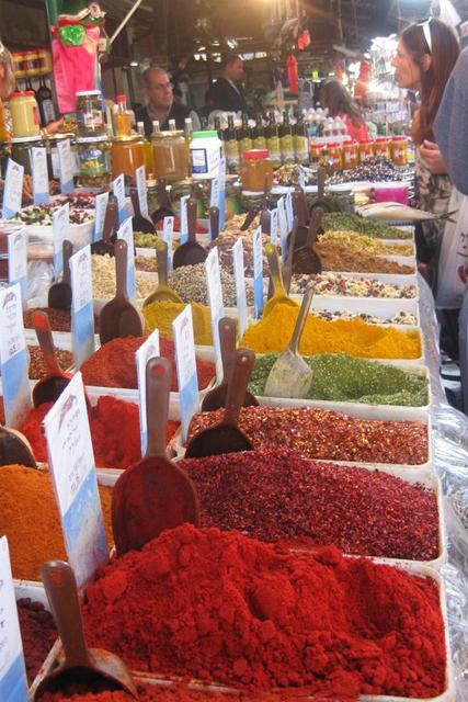 épices pour la cuisine du Moyen-Orient