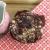 MUFFIN AUX 3 CHOCOLATS